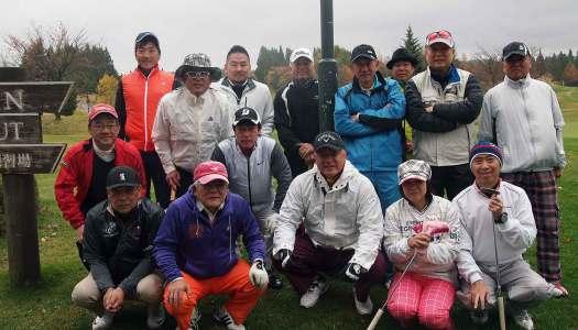 2017'秋のゴルフコンペ